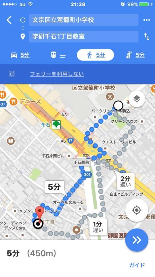 hayashimachi.jpg